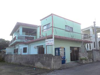 宮古島の民宿さとや(旧にぃぬすまや)