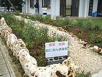 宮古島の民宿おにおん倶楽部 - この小さな看板が目印