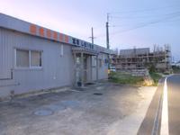 宮古島のゆにの里 ぱりなか - 農産物直売所「しまいちば」が目の前