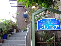 宮古島のプチホテルプレミア - 入口は2階なので重い荷物があると大変