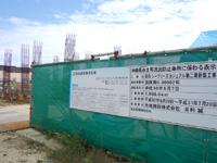 宮古島のホテルシーブリーズカジュアル - オープン直後に2期工事?騒音必至