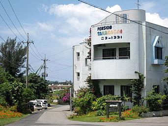 宮古島のペンション タカラガイ