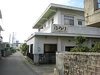 宮古島の宿ゆらり/ゲストハウス Yourali