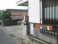 宮古島の宿ゆらり/ゲストハウス Yourali - この看板が目印