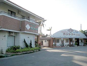 宮古島のペンションカントリー
