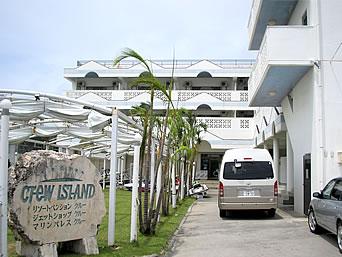 宮古島のリゾートペンション クルー