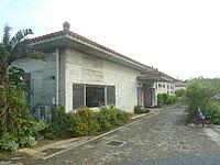 宮古島のぷらいむはうす・ん - 以前福祉・医療施設だった場所かも?