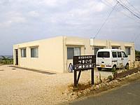 宮古島南国民宿 プキの家