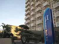 宮古島のホテルサザンコースト宮古島 - この外観は那覇ではよく見ます