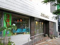 那覇のホテルチュラ琉球 - エントランスは市街地にあるので狭い