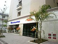 那覇のダイワロイネットホテル沖縄県庁前 - 泉崎の交差点のすぐ近く