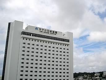 那覇のダブルツリー・バイ・ヒルトン那覇首里城