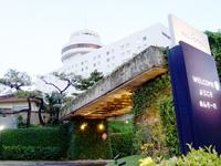 ノボテル沖縄那覇(旧沖縄都ホテル)