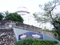 那覇のノボテル沖縄那覇(旧沖縄都ホテル) - 屋上の丸い展望台?はそのまま
