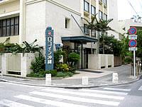 那覇のロコイン沖縄 - 交差点にホテルがあるのでわかりやすい