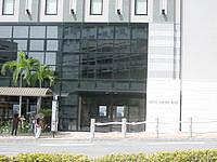 那覇のホテルロコアナハ - 県庁前側の本当の入口