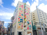 ホテル沖縄withサンリオキャラクターズ/サンリオホテル沖縄