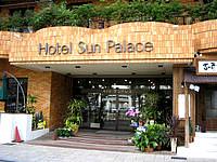 那覇のホテルサンパレス球陽館 - マンションみたいな外観とその入口