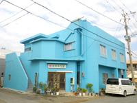沖永良部島の民宿はまゆう荘