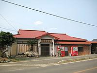 民宿みさき荘