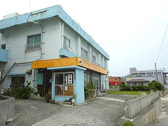 沖永良部島の宗岡旅館/ビジネスホテル宗岡
