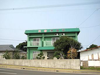 沖永良部島の民宿沖田荘