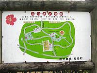 沖永良部島の大山野営場バンガロー - 野営場のマップです