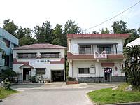 沖永良部島のビジネスホテル司 - 「焼肉 味の司」が隣