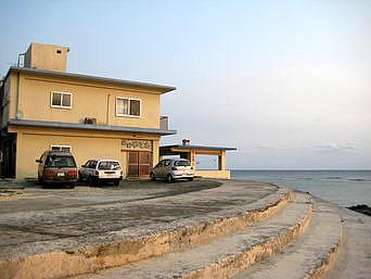 沖永良部島の旅館屋子母/やこも荘/屋子母海の家