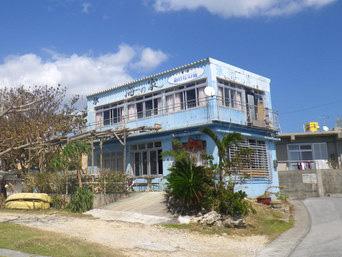 奥武島の海の家 あけぼの荘