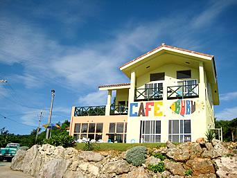 瀬底島のペンションビーチサイドBUBU