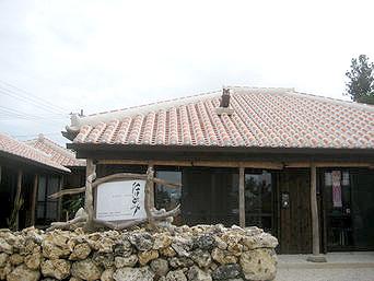 竹富島のゲストハウスたけとみ