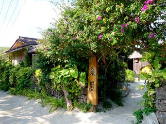 竹富島の民宿泉屋
