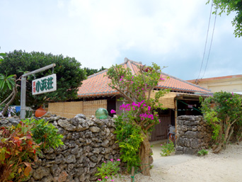 竹富島の民宿小浜荘