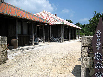 竹富島の嶺本館