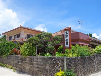 竹富島の高那旅館