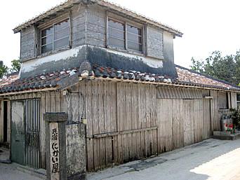 竹富島の民宿にかい屋