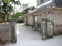 竹富島の民宿にかい屋 - 竹富島では珍しかった2階建てだけにこの名前