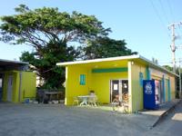 多良間島のCOCOハウス - 何の施設かは泊まってみてのお楽しみ?