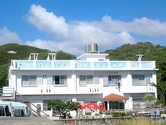 渡嘉敷島のマリンハウス阿波連