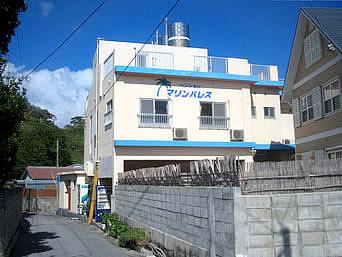 渡嘉敷島のペンション マリンパレス