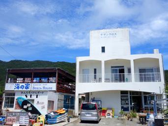 渡嘉敷島のペンション サザンクロス