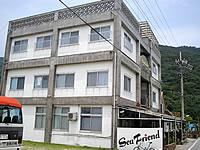 渡嘉敷島のペンション・ログハウス・民宿シーフレンド/民宿さち - ペンション棟はコンクリート造