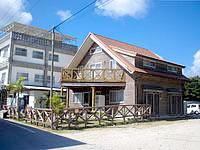 渡嘉敷島のペンション・ログハウス・民宿シーフレンド/民宿さち - ログハウスはペンションの隣り