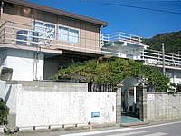 渡嘉敷島のペンション・ログハウス・民宿シーフレンド/民宿さち - 民宿は阿波連ビーチの入口寄り