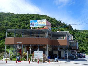 渡嘉敷島の民宿かりゆし