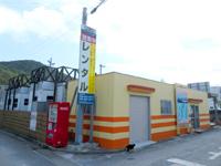 渡嘉敷島のかりゆしレンタルサービス レンタルコテージ - レンタルグッズもいろいろ