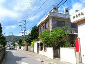 渡嘉敷島の旅館村元
