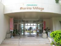 渡嘉敷島のとかしくマリンビレッジ - ホテルの入口