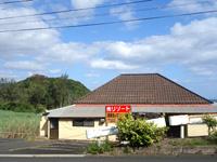 徳之島の里久浜リゾート ティダネシア(休業・売リゾート)